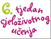 TCU2012logo